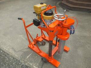 福岡県 エンジン式コアドリルマシーン サンヨー製 コアビット付きです。(φ100-有効長300)削孔機 穴掘り機ポール掘削機 掘削機4052