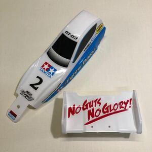 新品未使用 タミヤ ネオマイティフロッグ ボディ 塗装済み XB取り外し品