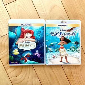 リトル・マーメイド & モアナと伝説の海ブルーレイ+純正ケース セット 新品未再生 ディズニープリンセス MovieNEX