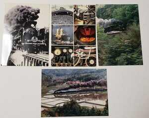 昭和レトロ かなり古い年代物の絵葉書 蒸気機関車 SL 山口号 C571 絵はがき 鉄道 風景