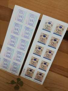 ★★送料無料★2021年グリーティングシンプル ぽすくま1円切手 84円切手、それぞれカラーマーク付き10枚セット シール式 未使用品