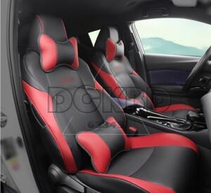 新品 トヨタ C-HR CHR 専用 フロント リア シート カバー 赤 全面保護