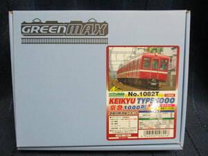 B3-477 送料無料《京急1000形 No.1082T》塗装印刷済組立キット 4輌編成トータルセット Nゲージ GREENMAX