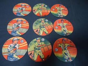 アンティーク 石版刷り メンコ『べったん』野球9枚「戦前~戦中」