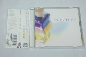 respirar-レスピラール-☆Ⅰ やさしい音楽の企画コンピレーション・アルバム第1弾★1997年国内発売盤◆全17曲収録◎帯付