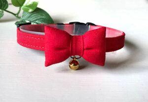 赤リボン シンプルな赤首輪 猫 首輪 おしゃれ