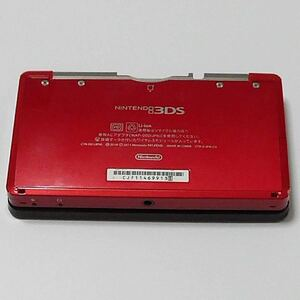 液晶美品 ジャンク品 3DS フレアレッド 本体 充電器 付属品 セット 送料