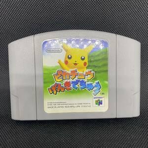 Nintendo 64 ピカチュウげんきでちゅう ゲームソフト304