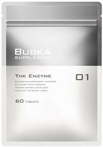 BUBKA ブブカ 酵素 サプリメント THE ENZYME 60粒 1袋