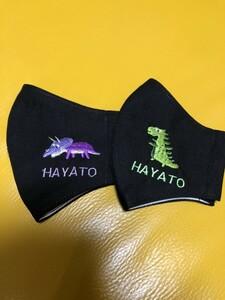 恐竜ブラック刺繍立体インナーカバー2枚セット