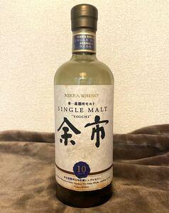 【古酒】 余市 シングルモルト ウイスキー ニッカ NIKKA 10年 【未開栓】700ml 45%