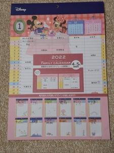 ★すぐに発送します★【ディズニー ファミリー ミッキー & ミニー 壁掛けカレンダー 2022年 六曜入】家族用に!