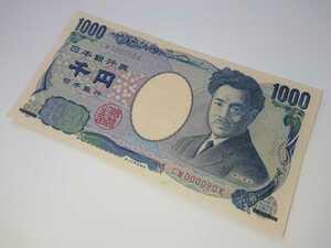 【送料無料】【珍番】ピン札 初期「CW90K」野口英世「千円札」 日本銀行券(要 時間帯指定)初期ロット