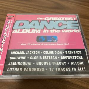 The greatest Dance Album in the world(オムニバス)house mix CD 未開封品