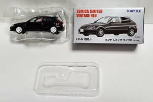 希少品 トミーテック トミカリミテッド ヴィンテージ ネオ ホンダ シビック タイプ R 1997年式 LV-N158c ミニカー HONDA
