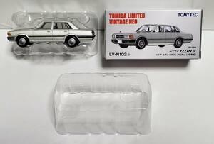 希少 トミーテック トミカリミテッド ヴィンテージ ネオ 6代目 グロリア セダン 280E ブロアム 1979年式 LV-N102b ミニカー 日産 ニッサン