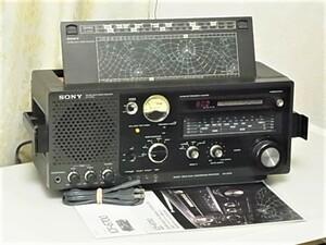 SONY【ICF-6700】 分解・整備・調整済、クリーニング済み品 FM76~95MHzまで受信可能 管理21081502