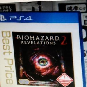 PS4 バイオハザード リベレーションズ2 PlayStation 4 Best Price