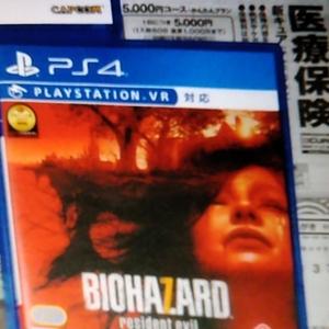 PS4 バイオハザード7 レジデント イービル ゴールドエディション