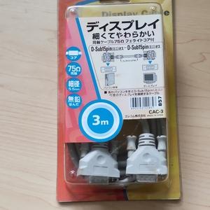 ELECOM ディスプレイケーブル 3m D-Sub15pin(ミニ)オス 同軸ケーブル75Ω フェアライトコア付