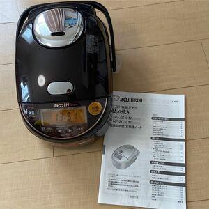 象印 極め炊き 圧力IH炊飯ジャー ダークブラウン 5.5合 格安 大幅値下げ!
