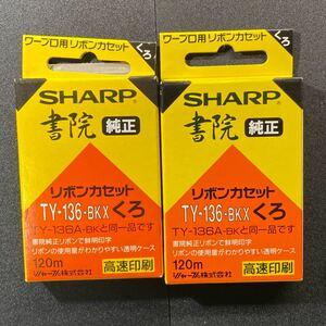 SHARP シャープ 純正品