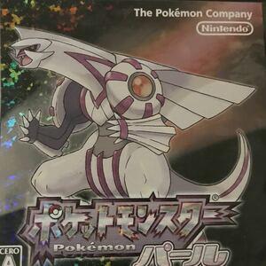 ポケットモンスターウルトラサン 3DS ポケットモンスターウルトラムーン ポケモン ニンテンドー3DS 3DSソフト