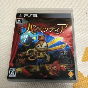 PS3 パペッティア PS3ソフト