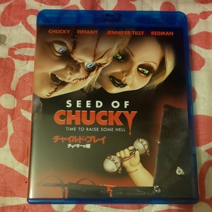 Blu-ray チャイルドプレイ(チャッキーの種)