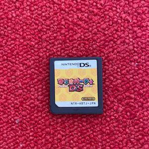 マリオパーティ DSソフト ソフト 任天堂 マリオパーティDS ニンテンドーDS