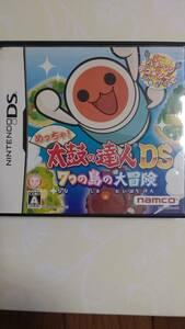 太鼓の達人DS 7つの島の 大冒険 DSソフト