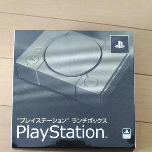 プレイステーションクラシック型弁当箱 SONY PlayStation ソニー プレステミニランチボックス