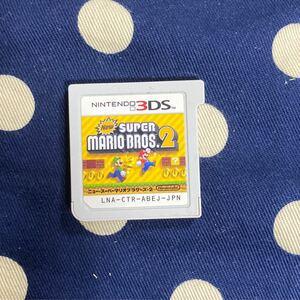 ソフト 3DS ニュースーパーマリオブラザーズ2 ニンテンドー3DS Newスーパーマリオブラザーズ2 3DSソフト
