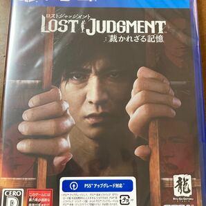 PS4 ロストジャッジメント