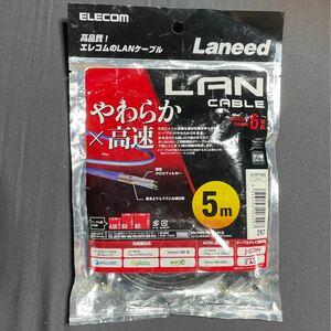 LANケーブル ELECOM エレコム CAT6 やわらか 高速