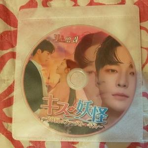 韓国ドラマ キス妖怪(DVD)