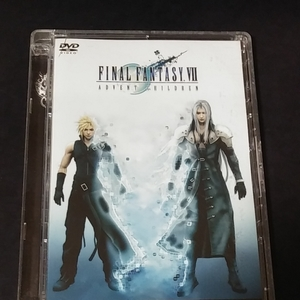 DVD ファイナルファンタジーVIIアドベントチルドレン