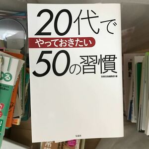 はじめての人のための3000円投資生活 横山光昭 中古本