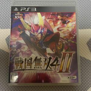 PS3 戦国無双4-II