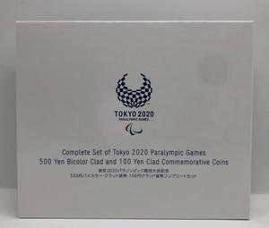 【即決】☆【送料無料】【新品】東京2020パラリンピック記念★500円バイカラー・クラッド貨幣 100円クラッド貨幣 コンプリートセット