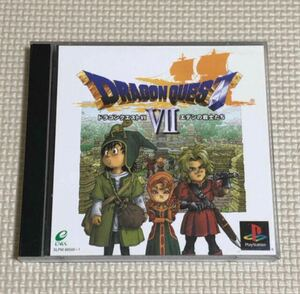 PlayStationソフト ドラゴンクエスト7 エデンの戦士たち