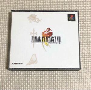 プレイステーションソフト ファイナルファンタジー8