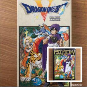 スーパーファミコンソフト ドラゴンクエスト5