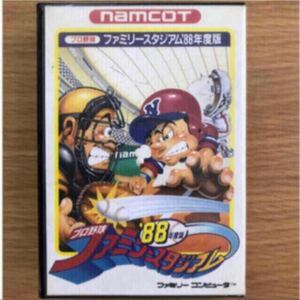 ファミコンソフト プロ野球ファミリースタジアム'88年度版