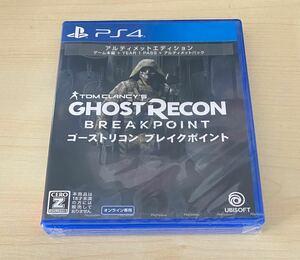 PS4 ゴーストリコン ブレイクポイント アルティメットエディション