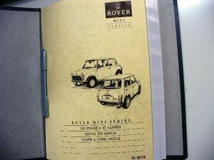 new goods Rover Mini dealer for maintenance service book XN12A XN12 99X other Japanese