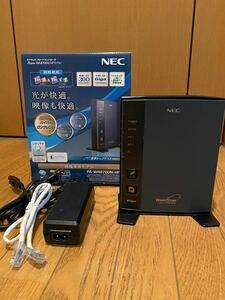 NEC PA-WR8700N-HP