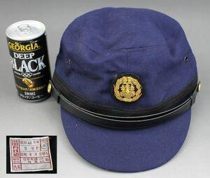 C-707 国鉄 制帽 帽子 日本国有鉄道 昭和44年度 2号形 日本毛織KK 柏原KK 未使用品