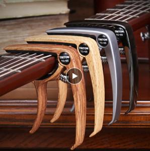 ウクレレ アコースティックエレクトリックギター ブリッジピンリムーバー付きギターカポ ベース テナー マンドリン バリトン