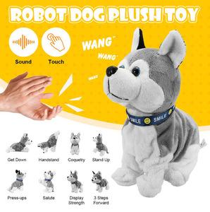 サウンドコントロール 電子ロボット犬ぬいぐるみ ロボット 子犬ペット 電子 犬のおもちゃ ぬいぐるみ